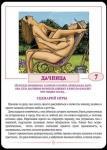 russkuyu-eroticheskuyu-melodramu