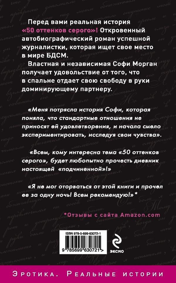 orgazmi-fisting-russkih